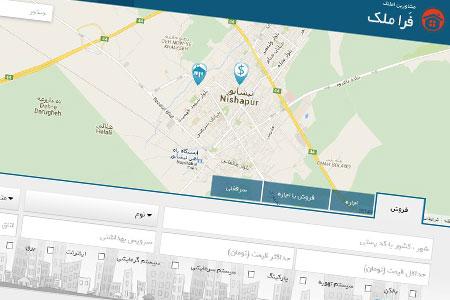 قالب مدیریت وب سایت فارسی Flatlab به صورت HTML