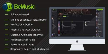 اسکریپت اشتراک موزیک BeMusic نسخه ۲٫۱٫۷