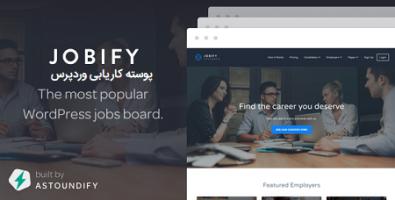 پوسته کاریابی Jobify وردپرس نسخه 3.8.4