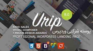 پوسته شرکتی Urip وردپرس نسخه 8.2.2