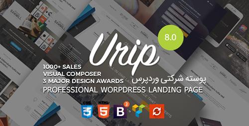 پوسته شرکتی Urip وردپرس نسخه ۸٫۲٫۲