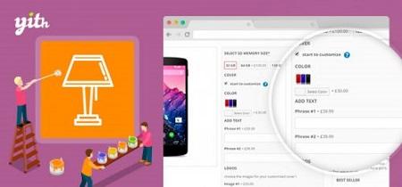 افزونه افزودن ویژگی به محصولات WooCommerce Product Add-Ons Premium ووکامرس نسخه ۱٫۵٫۱