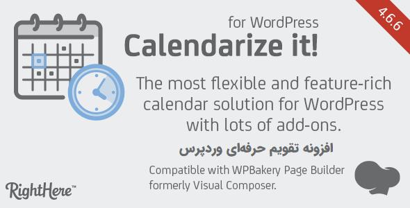 افزونه تقویم حرفه ای Calendarize it! وردپرس