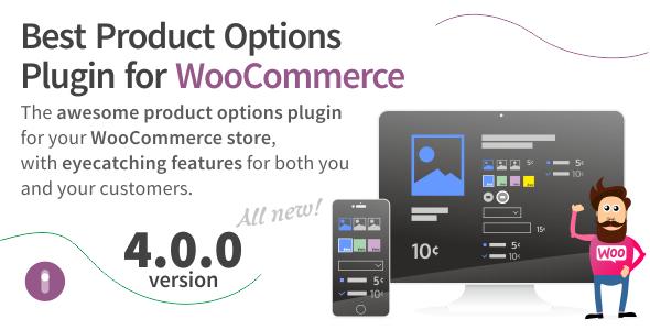افزونه قرعه کشی ووکامرس WooCommerce Lottery نسخه ۱٫۱٫۱۳