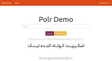 افزونه فروشگاه یاب WordPress Store Locator وردپرس نسخه ۱٫۷٫۱