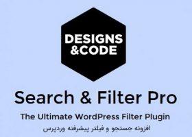 افزونه جستجو و فیلتر پیشرفته Search & Filter Pro وردپرس نسخه 2.4.2