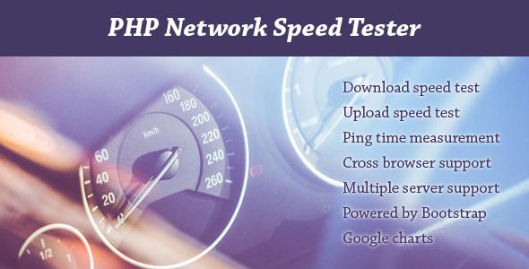 اسکریپت تست سرعت اینترنت PHP Network Speed Tester
