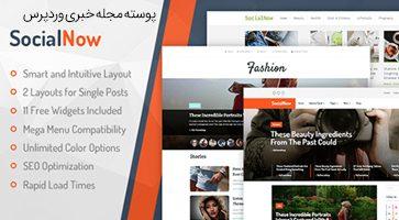 پوسته مجله خبری SocialNow وردپرس نسخه 1.1.4