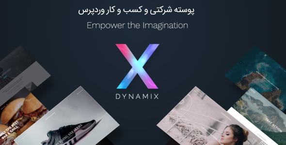 پوسته شرکتی و کسب و کار DynamiX وردپرس نسخه ۷٫۲