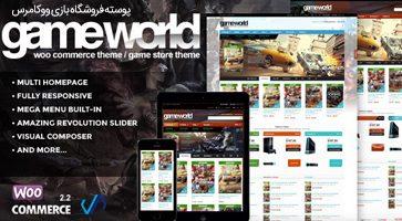 پوسته فروشگاه بازی GameWorld ووکامرس نسخه 2.0