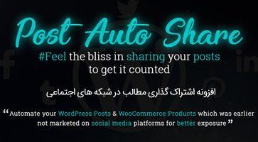 افزونه اشتراک گذاری در شبکه های اجتماعی Post Auto Share وردپرس نسخه 1.0.2