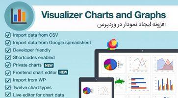 افزونه ایجاد نمودار Visualizer Pro وردپرس نسخه 1.7.7
