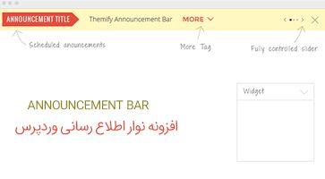 افزونه نوار اطلاع رسانی Announcement Bar وردپرس نسخه 1.2.8