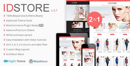 پوسته فروشگاهی IDStore ووکامرس نسخه 4.1