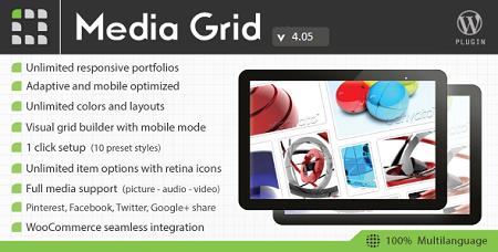 افزونه گالری Media Grid وردپرس نسخه 4.05
