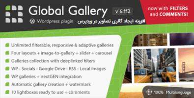 افزونه ایجاد گالری تصاویر Global Gallery وردپرس نسخه 6.41