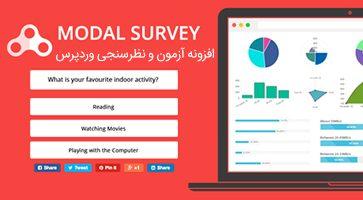 افزونه نظرسنجی و آزمون Modal Survey وردپرس نسخه 2.0.0.3