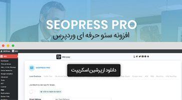 افزونه سئو پیشرفته وردپرس SEOPress PRO نسخه 3.5.1