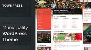 پوسته شهرداری و سازمان ها TownPress وردپرس نسخه 2.1.5
