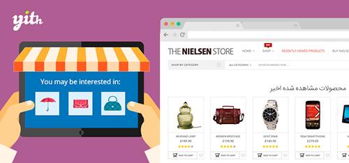 افزونه محصولات مشاهده شده Recently Viewed Products ووکامرس