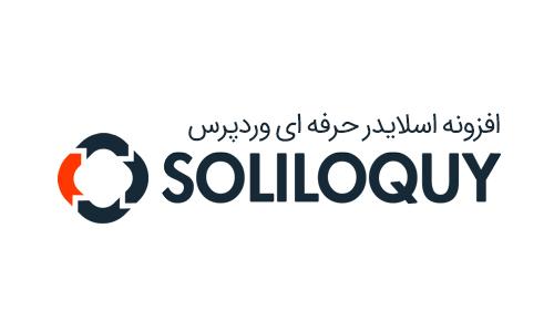 فزونه اسلایدر حرفه ای وردپرس Soliloquy