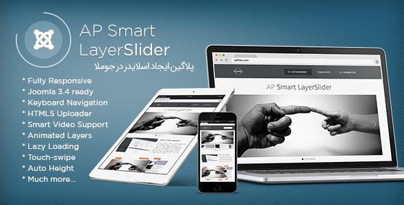 پلاگین اسلایدر AP Smart LayerSlider جوملا