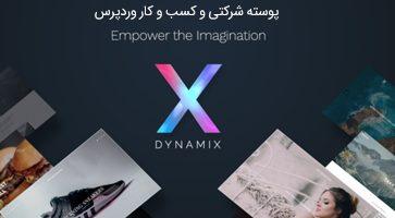 پوسته شرکتی و کسب و کار DynamiX وردپرس نسخه 7.2