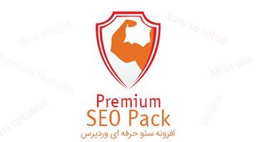افزونه سئو حرفه ای Premium SEO Pack وردپرس نسخه 3.1.9