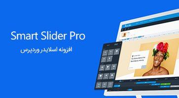افزونه اسلایدر Smart Slider Pro وردپرس نسخه 3.3.11