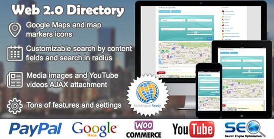 افزونه دایرکتوری Web 2.0 Directory وردپرس
