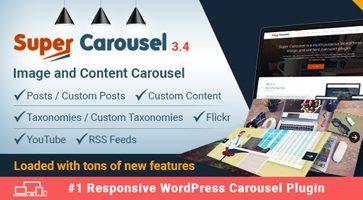 افزونه کروسل Super Carousel وردپرس نسخه 3.5