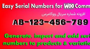 افزونه شماره سریال محصولات ووکامرس Easy Serial Numbers نسخه 1.29