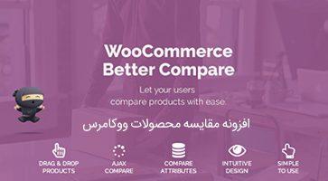 افزونه مقایسه محصولات WooCommerce Compare Products ووکامرس نسخه 1.4.3