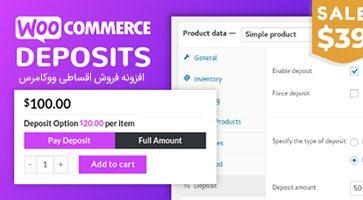 افزونه فروش اقساطی WooCommerce Deposits ووکامرس نسخه 2.4.2