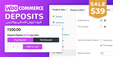 افزونه فروش اقساطی WooCommerce Deposits ووکامرس نسخه 2.3.6