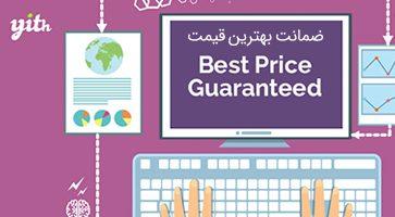 افزونه ضمانت بهترین قیمت YITH Best Price Guaranteed ووکامرس نسخه 1.2.14