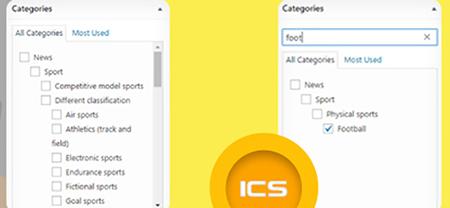 افزونه جستجو دستهبندی های وردپرس INLINE CATEGORY SEARCH