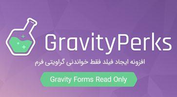 افزونه فیلد فقط خواندنی Gravity Perks Read Only نسخه 1.3.11
