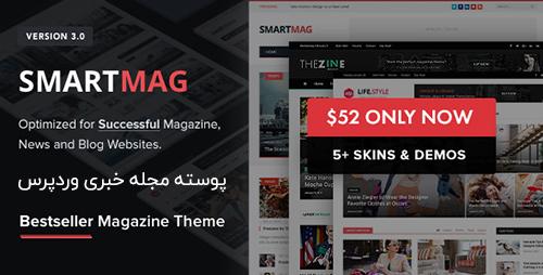 پوسته مجله خبری SmartMag وردپرس