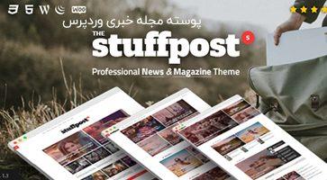پوسته مجله خبری StuffPost وردپرس نسخه 1.3.6