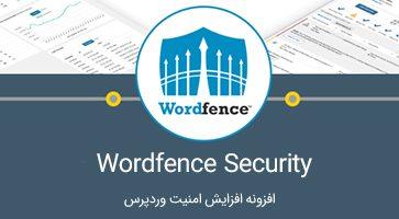 افزونه امنیتی Wordfence Security وردپرس نسخه 7.2.4