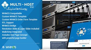 پوسته هاستینگ Multi Hosting وردپرس و WHMCS نسخه 1.7