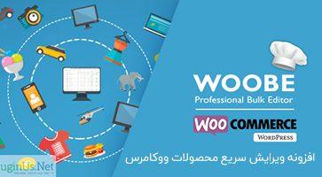 افزونه ویرایش سریع محصولات WOOBE ووکامرس نسخه 2.0.6.1