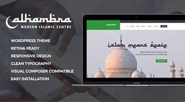 پوسته مراکز فرهنگی و اسلامی Alhambra وردپرس نسخه 1.1.1