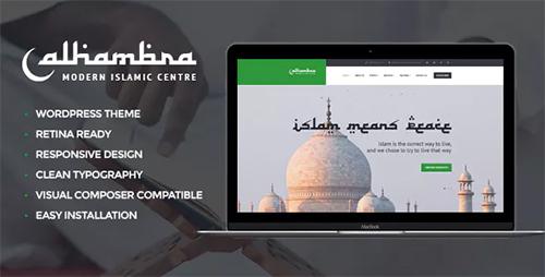 پوسته مراکز فرهنگی و اسلامی Alhambra وردپرس