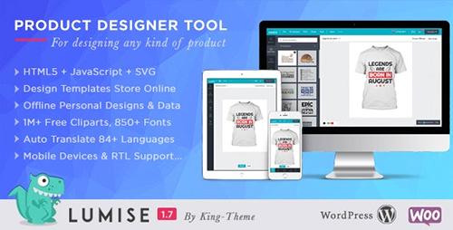افزونه طراحی محصول در ووکامرس Lumise Product Designer نسخه 1.7.6