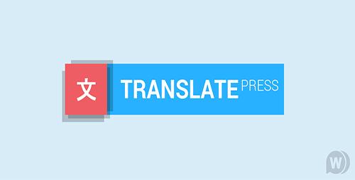 افزونه ایجاد سایت چند زبانه