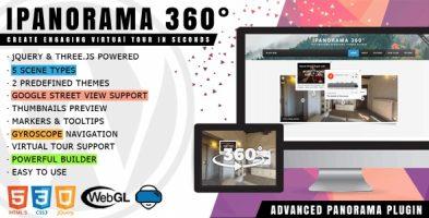 افزونه ساخت تور مجازی iPanorama 360° وردپرس نسخه 1.6.9
