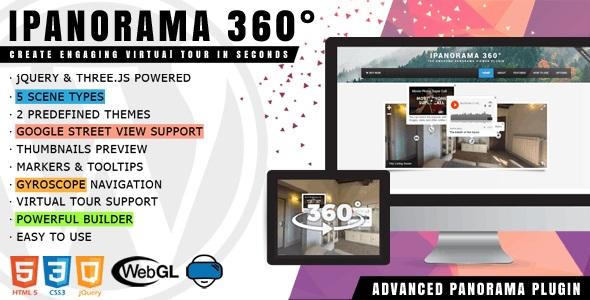 افزونه ساخت تور مجازی iPanorama 360° وردپرس نسخه ۱٫۶٫۹