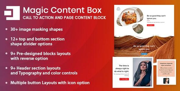 افزونه سازنده بلوک محتوای صفحات گوتنبرگ Magic Content Box وردپرس نسخه ۱٫۰٫۰